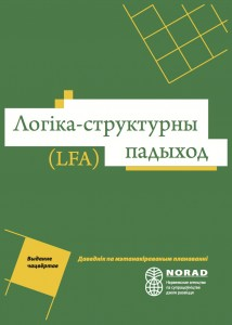 LFA_Norad_Bel_Cover_Preview