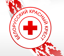 The Belarus Red Cross Society